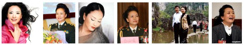 Peng Liyuan's Many Hats