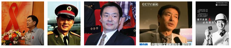 Pu Cunxin's Many Hats